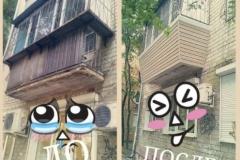 osteklenie-balkona2-1-496x500
