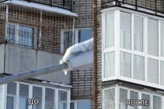 osteklenie-balkona7-1-500x266