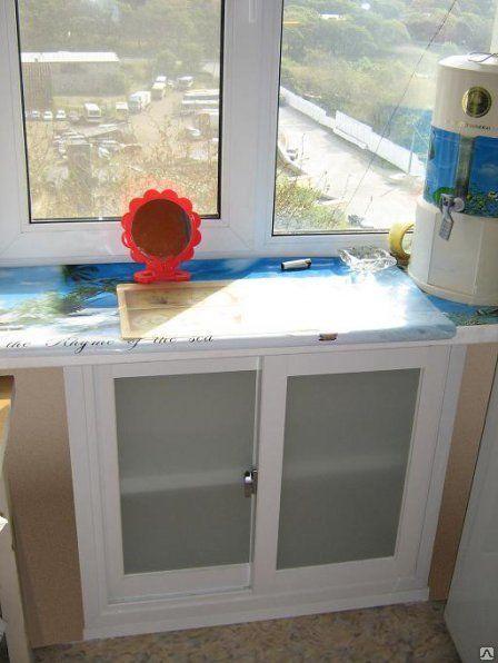 Летний холодильник под окном